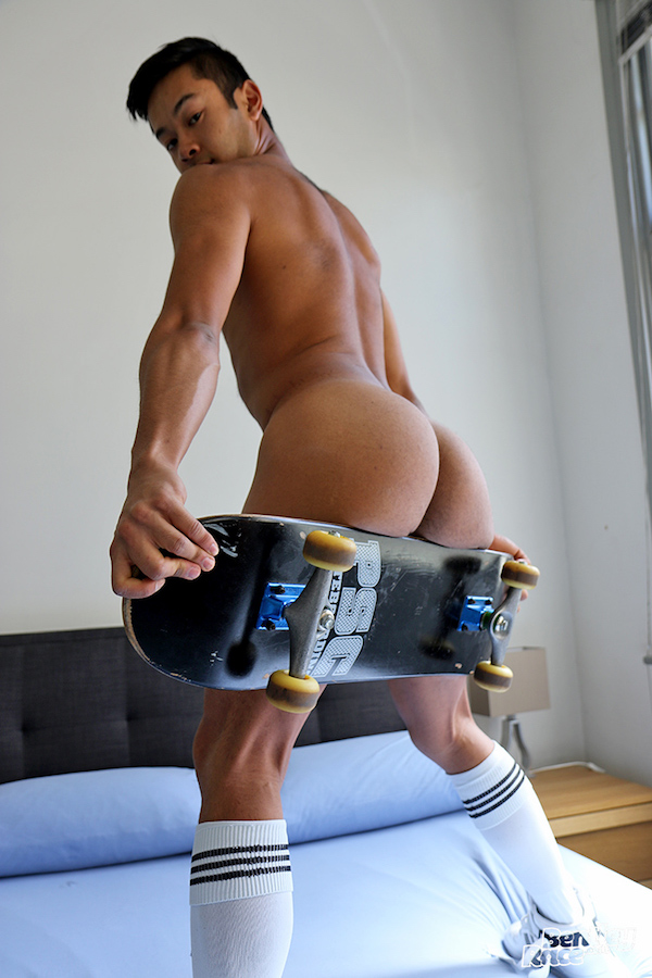 cul philippin gay et skate