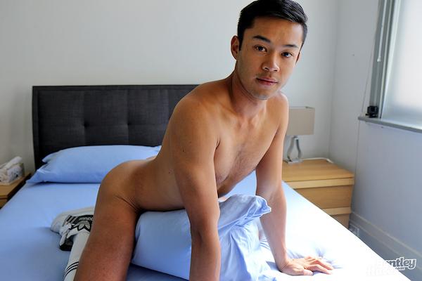 beau mec asiatique